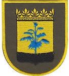 Шеврон Військовий комісаріат Донецька область (цветной), фото 2