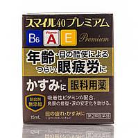 Японские капли для поддержания остроты зрения  Lion Smile 40 EX Mild 15 мл