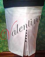 Белая юбка со шлицей