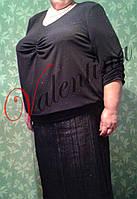 Блуза трикотажная, большие размеры с примеркой, ателье Черкассы