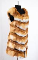 Жилетка из меха лисы. Длина 90 см. Все размеры.Норма и Батал