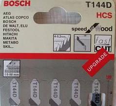 Пилки для лобзика ( уп. 5 шт.) BOSCH 144 D дерево ДСП ДВП