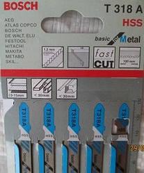 Пилки для лобзика ( уп. 5 шт.) BOSCH 318 A металлический лист 2-10 мм