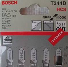 Пилки для лобзика ( уп. 5 шт.) BOSCH 344 D дерево ДСП  ДВП