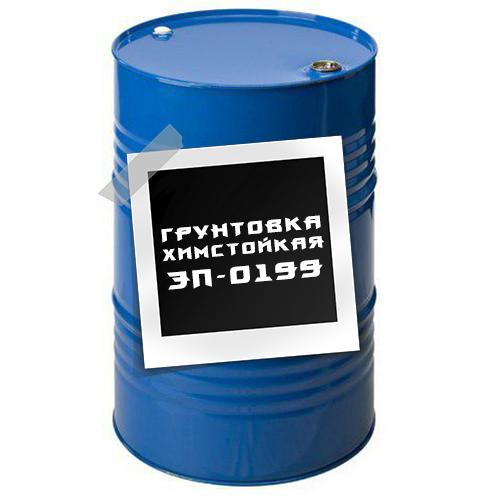 Грунтовка химстойкая ЭП-0199
