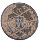 Шеврон 70 вузол зв'язку ген.штабу (архангел)