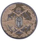 Шеврон 70 вузол зв'язку ген.штабу (архангел), фото 2