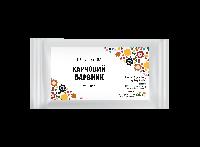 Тартразин Пищевой краситель желтый E-Creation 102 100 г