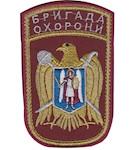 Шеврон Бригада охорони (Архангел)
