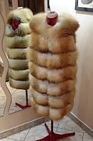 Жилетка длинная из лисы длина 100 см