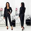 Офісний жіночий чорний брючний костюм двійка (5 кольорів) АА/-11422