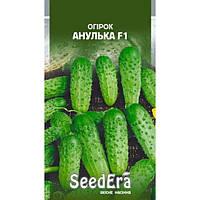 Огурец Анулька F1 0.5г SeedEra