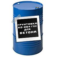 Грунтовка КО-084 гхс для бетона