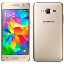 Samsung Galaxy Grand Prime G531H VE