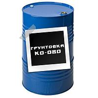 Грунтовка КО-080