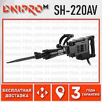 Отбойный молоток электрический Dnipro-M SH-220AV