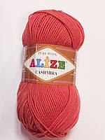 Нитки для в'язання пряжа вовняна Кашемір Alize Cashmira. 100% вовна. 300м, 100 грам., коралово - рожевий