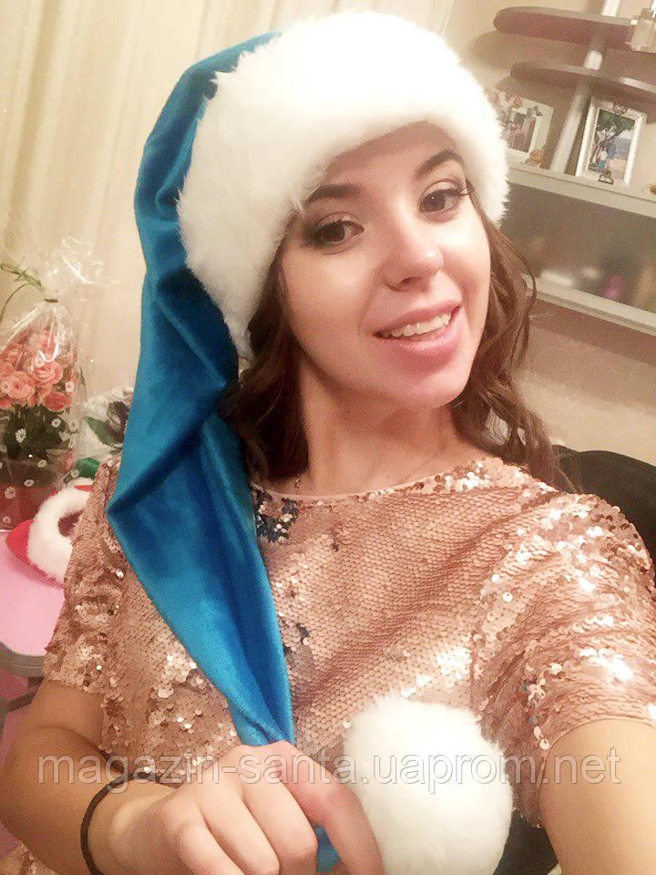 Новогодняя шапка Взрослая Деда Мороза Колпак Санта Клауса Santa Claus Эльфа голубая   удлиненная