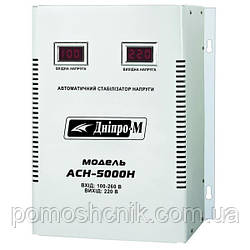 Стабилизатор напряжения Днипро-М АСН-5000Н