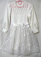Платье-комбинезон нарядное из велюра