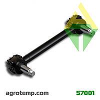 Штанга реактивная нижняя КрАЗ-260 251-2919012