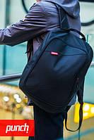 Городской молодежный рюкзак PUNCH black