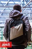 Модный городской рюкзак мужской/женский PUNCH Black-Grey