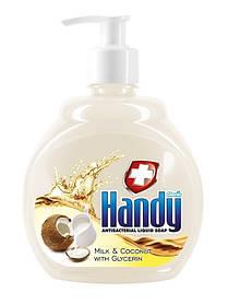 Мыло жидкое антибактериальное Handy молоко и кокос с глицерином 500 мл (96-056)