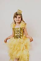 Шикарный костюм золотой рыбки. Костюм рыбка золотаяпрокат