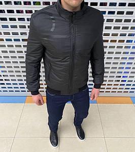 Чоловіча куртка на весну. Якість. Комфортна і стильна. Відмінно сідає по фігурі. Розміри: S-2XL.