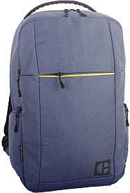 Рюкзак повседневный (Городской) с отделением для ноутбука CAT Code 83765;1012 синий