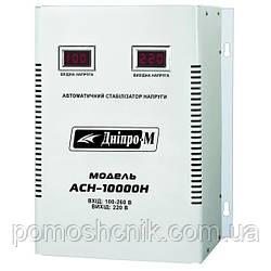 Стабилизатор напряжения Днипро-М АСН-10000Н