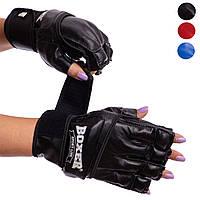 Рукавички для тхеквондо Boxer, шкіра: розміри M, L, XL