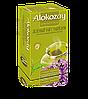 Чай Alokozay зеленый с чабрецом 25 пакетиков