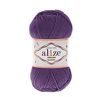Alize Cotton Gold Hobby (Алізе Котон Голд Хобі) № 44 фіолетовий (Пряжа бавовна, нитки для в'язання)
