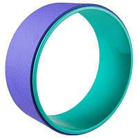 Колесо-кольцо для йоги фитнеса и пилатеса World Sport Бирюзово-фиолетовый (8515)