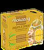 Чай Alokozay травяной с имбирем и лимоном 25 пакетиков