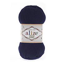 Alize Cotton Gold Hobby (Алізе Котон Голд Хобі) № 58 темно-синій (Пряжа бавовна, нитки для в'язання)