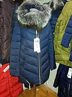 Куртка женская зимняя 15-86
