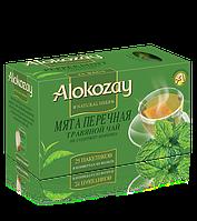 Чай Alokozay перечная мята 25 пакетиков