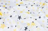"""Ткань сатин """"Звёздный карнавал"""" жёлто-графитовый на белом, №3455с, фото 4"""