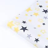 """Ткань сатин """"Звёздный карнавал"""" жёлто-графитовый на белом, №3455с, фото 3"""