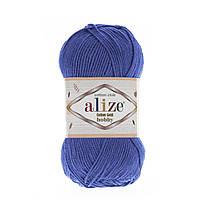 Alize Cotton Gold Hobby (Алізе Котон Голд Хобі) № 141 яскраво-синій (Пряжа бавовна, нитки для в'язання)