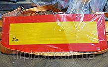 Табличка длинномерный груз светоотражающая наклейка длинномерного груза отражающая КОМПЛЕКТ 2шт 200Х560mm