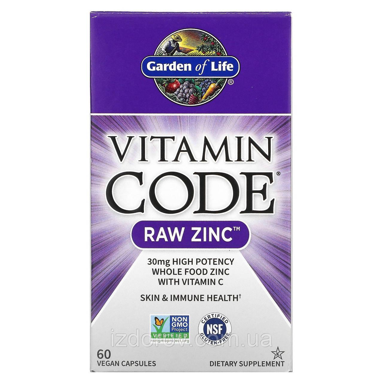Garden of Life, Vitamin Code, Цинк RAW с экстрактами овощей, фруктов, пробиотиками и ферментами, 60 капсул