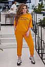 Летний модный спортивный костюм  в расцветках  42-60 размер, фото 3
