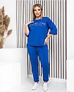 Летний модный спортивный костюм  в расцветках  42-60 размер, фото 8