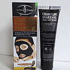 Маска-плівка для обличчя Aichun Beauty Charcoal Snake Oil чорна очищаюча 120 мл AC31977, фото 2