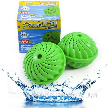 Шарик мячик для стирки белья Clean Ballz, фото 2