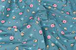 """Сатин тканина """"Одиночні мілкі квіточки"""" на пильно-бірюзовому №3444с, фото 4"""